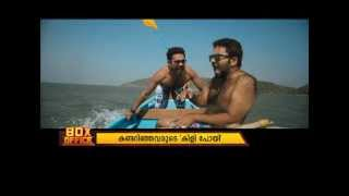 Sound Thoma - Box Office Review - Kili Poyi Malayalam Movie