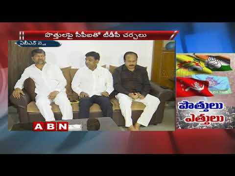 T-TDP Leaders To Meet TJAC Kodandaram and TPCC Chief Uttam Kumar Reddy Today Over Political Alliance
