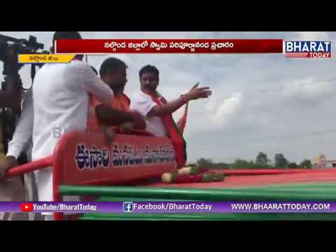Nalgonda BJP Activists Response On Swami Paripoornananda Election Campaign | Bharat Today