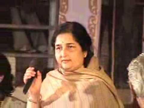 Gayatri Mantra Anuradha Paudwal LIVE