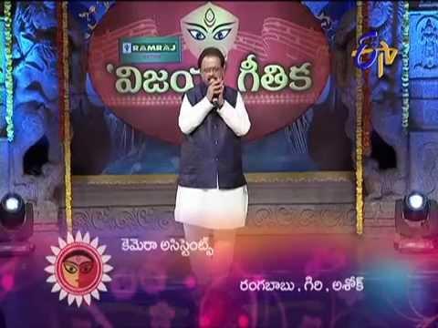 Vijaya Geethika - విజయ గీతిక - 3rd October 2014