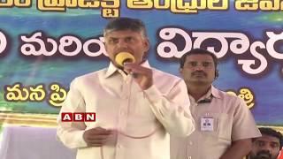 CM Chandrababu Naidu Inspects Polavaram Project Works | West Godavari | LIVE