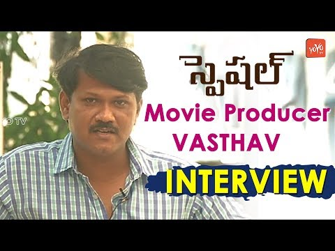 Special Movie Producer Vasthav Interview | Ajay | Tollywood Movies 2018 | YOYO TV Channel