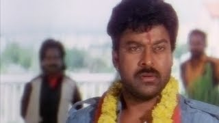 My Boss - Big Boss Malayalam Movie Scenes - Chiranjeevi refusing Sharat Saxena's bribe - Meena, Roja