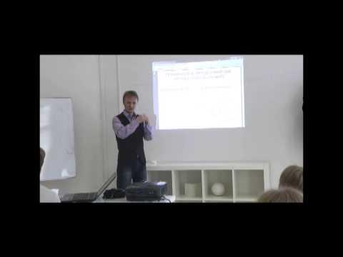 Тренинг  по скорочтению. Мастеркласс Развитие памяти. Скрытая запись тренинга.