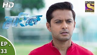 Haasil - Ep 33 - Webisode - 14th December, 2017