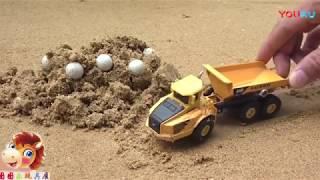 Máy xúc đào trứng khủng long từ cát nhạc thiếu nhi hay