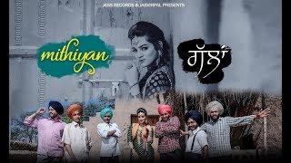 Mithiyan Gallan | (Full Song) | Akira Ft. Soni Crew | New Punjabi Songs 2019 | Latest Punjabi Songs