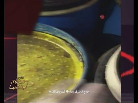 تخزين اللحم المجمد الفاسد في اماكن مهجوره بالجواخير