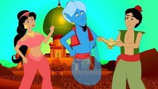 Aladin và Cây Đèn Thần chuyện cổ tích hoạt hình phim