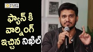 Nikhil Warning to Fans about Lip Lock Scenes in Kirrak Party Movie