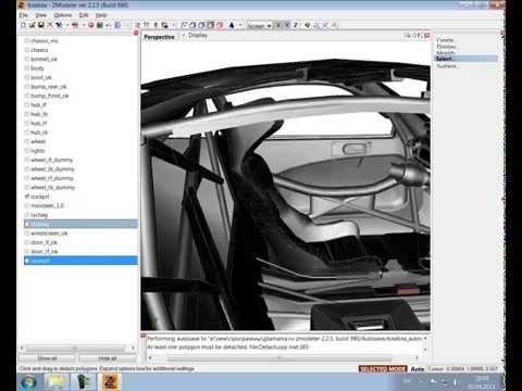 Конверт авто из NFS Shift 2 в GTA SA, ч3. (Дверные проемы.)