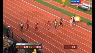 100m Men Final IAAF World Junior Championships Eugene 2014