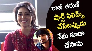 Priyanka Jawalkar Talk About Raj Tharun | || Taxiwala Movie |