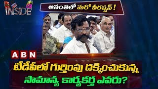 Focus on TDP Leader Devulla Murali Politics | Anantapur | Inside