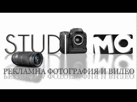 STUDIO MO – HD LOGO INTRO