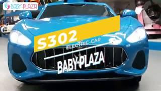 Xe ô tô điện cho bé Maserati S302 siêu sang || BABY PLAZA