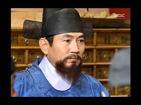 Jewel In The Palace, 42회, Ep42 #01 video