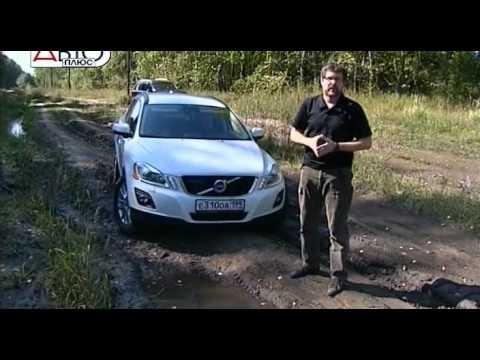 Volvo XC60, XC70, XC90 - Наши Тесты