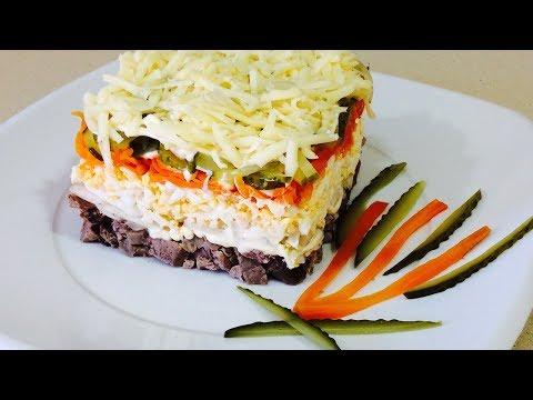 "🍋САЛАТ ""МЕДЕЯ"" ПРОСТО БОЖЕСТВЕННЫЙ НОВОГОДНИЙ САЛАТ 🍋You will like this salad"