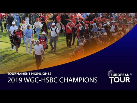 Extended Tournament Highlights | 2019 WGC-HSBC Champions