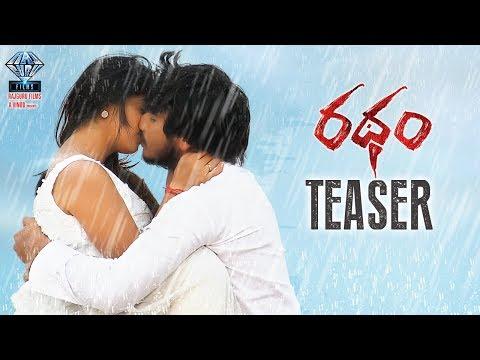 Ratham Teaser | Ratham 2018 Telugu Movie Teaser | Geetanand | Chandni Bhagwanani | Raja Darapuneni