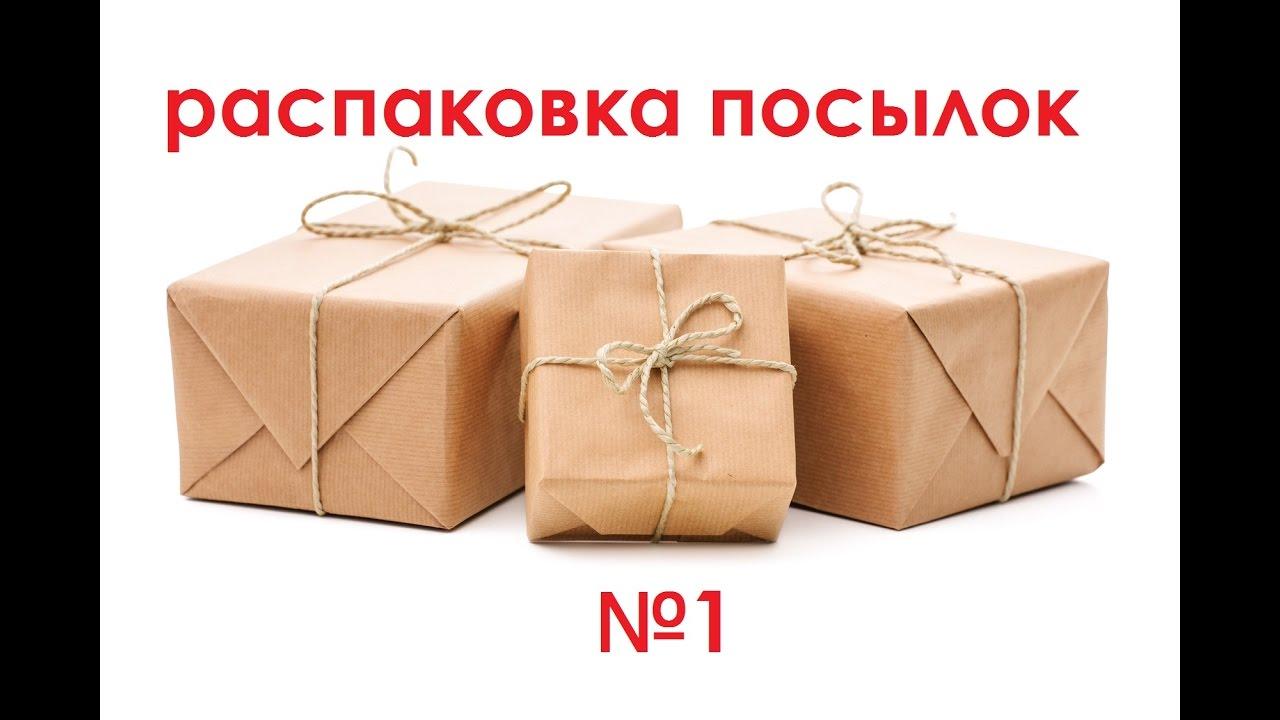Как отправить подарок ВКонтакте самому себе » 9