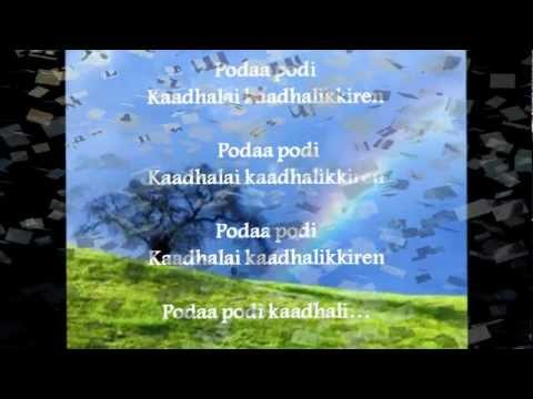 Poda Podi Songs - Chinna Chinna Poigal Lyrics video