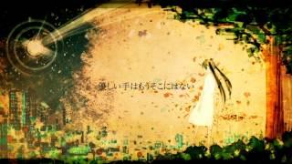 【初音ミクDark】Farewell【オリジナル曲】
