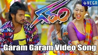 Garam Telugu Movie | Garam Garam Video Song