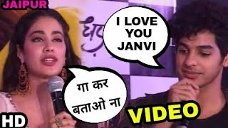 Dhadak Janhvi Kapoor and Ishan Khatter Exclusive interview, Dhadak promotion event at Jaipur