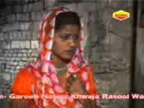 Bhai Murad Tajo Bahan video