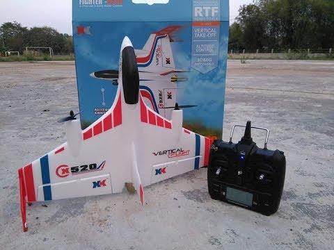โทร  093-0070184 รีวิว เครื่องบินบังคับวิทยุ รุ่นXK X520 2.4GHZ 3-6G 3D ราคา 3750บาท ร้าน NPSHOP