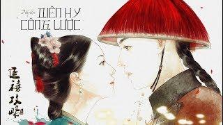 ♫ Playlist ✽ [Vietsub] Nhạc phim《Diên Hy công lược》  電視劇《延禧攻略》音乐原声大碟