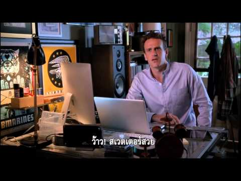 ตัวอย่างหนัง - Sex Tape (official Trailer Sub-thai) video