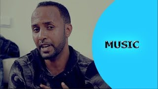 Ella TV - Kibrom Russom - Wedi Russom - Shelel Beli - New Eritrean Music 2018 - (Official Video)