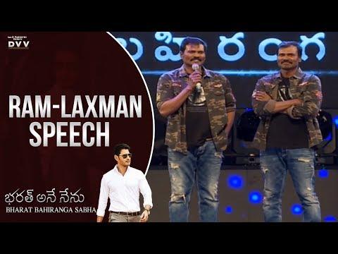 Fight Masters Ram Laxman Speech @ Bharat Bahiranga Sabha | Bharat Ane Nenu