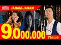 Janam Janam Dilwale Song Video HAVAS Guruhi mp3