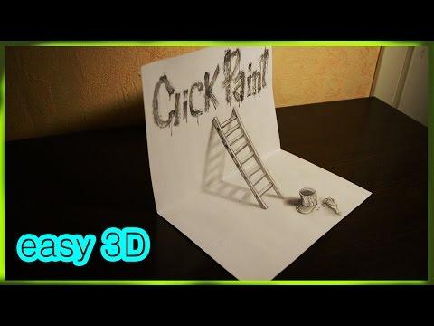 Видео как нарисовать кикимору карандашом поэтапно