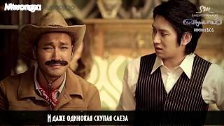 SUPER JUNIOR - MAMACITA {рус.саб}