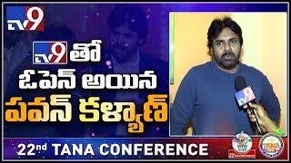 Pawan Kalyan Exclusive Interview @ TANA 2019 - TV9