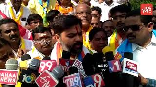 Mahakutami Uppal MLA Candidate Veerender Goud Speech | TDP | Telangana News | Chandrababu