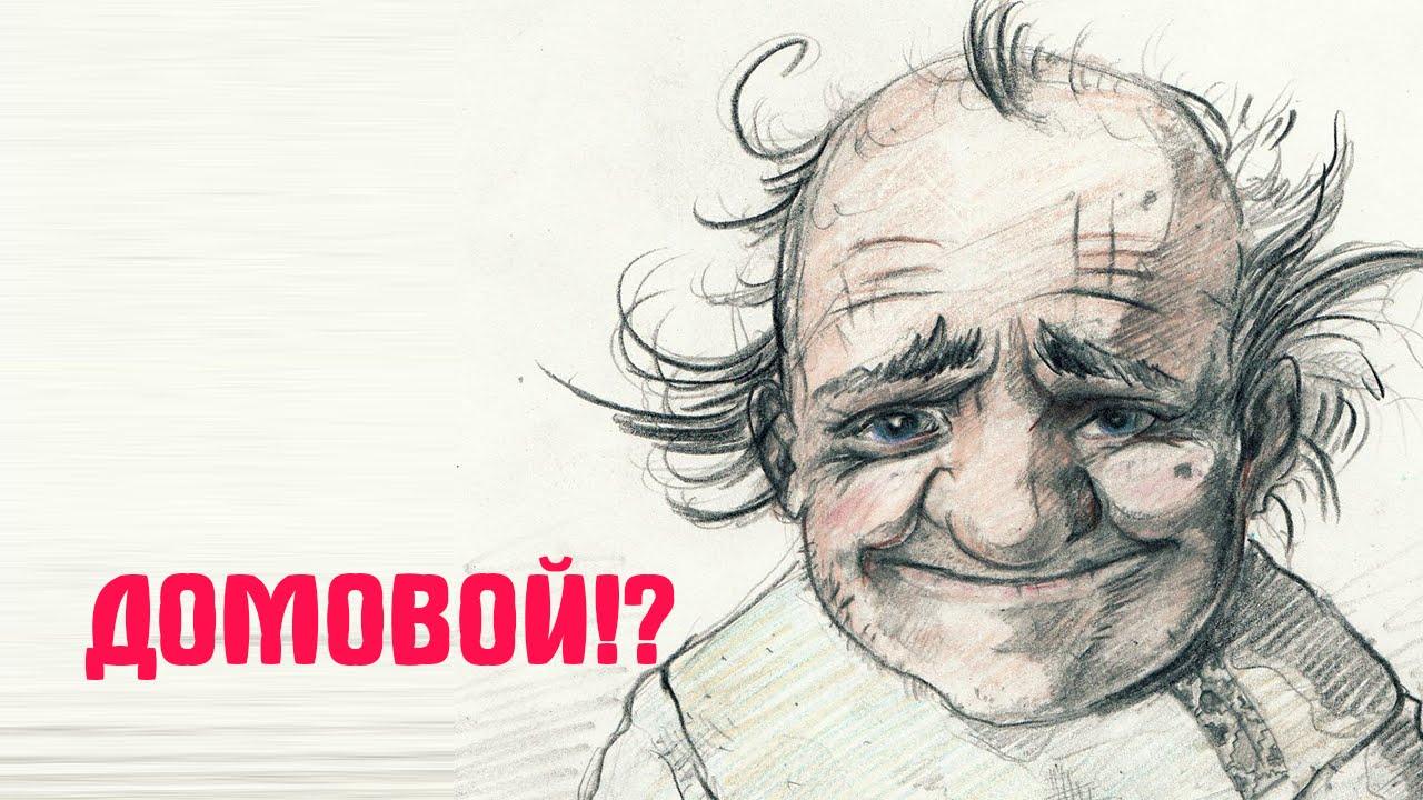 ярославской как узнать есть ли домовой телефоны, часы работы