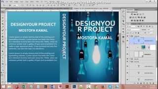 How to design book cover Photoshop  bangla tutorial