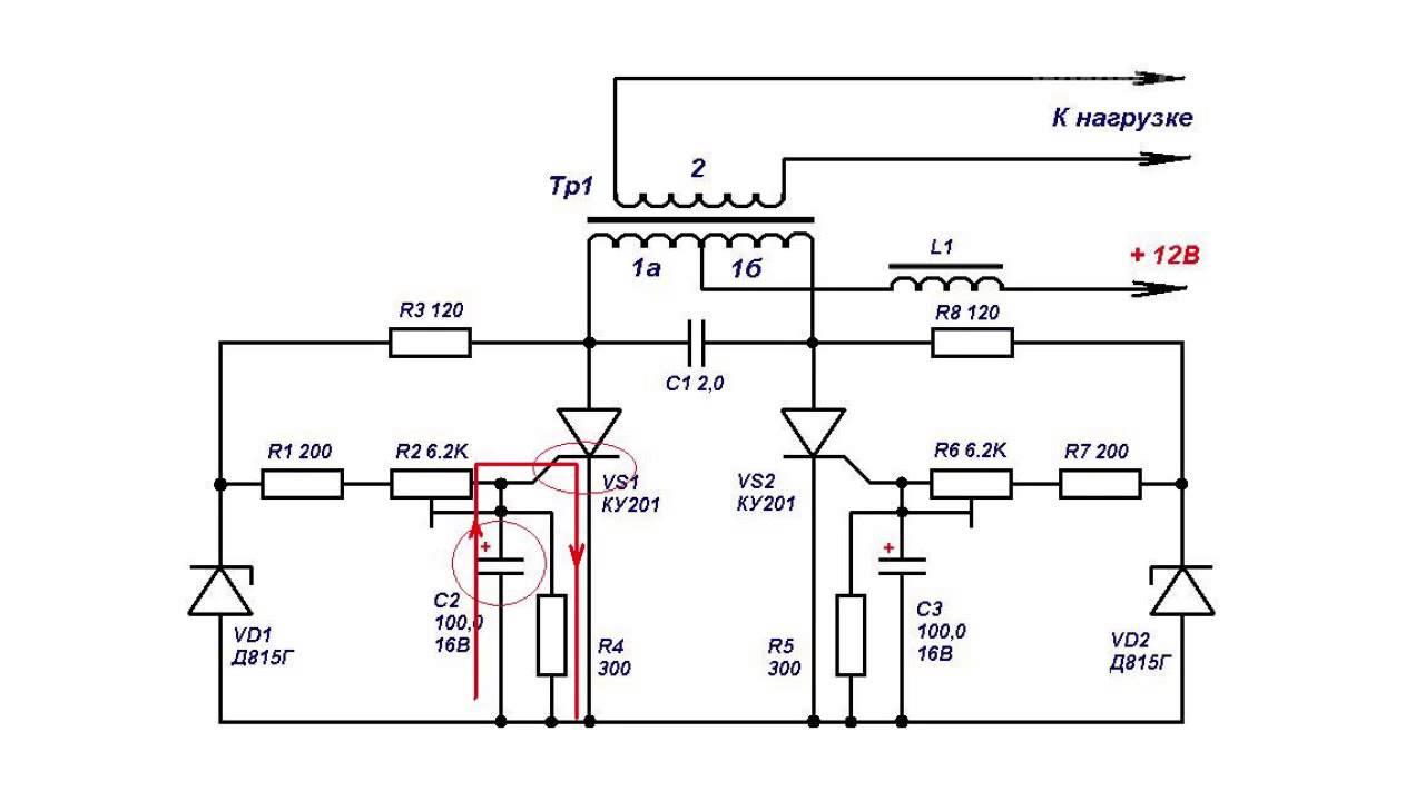 Инвертор 220 принцип работы схема 5