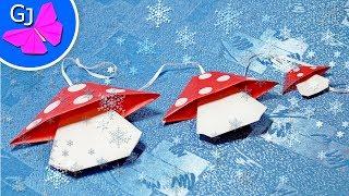 Оригами гриб на ёлку ~ Новогоднее украшение из бумаги своими руками