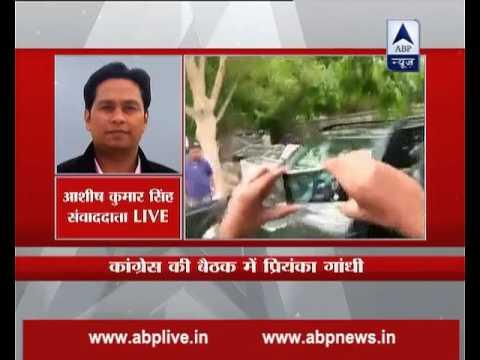 Priyanka Gandhi attends UP Congress leaders' meet