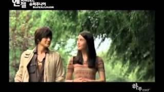 Watch Super Junior Angel video