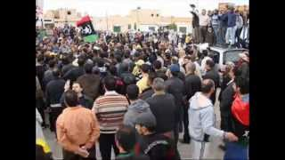 Amazigh Libya Song - Tagrawla