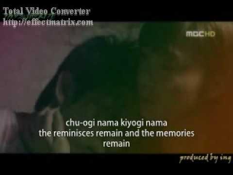 Hidden Sky - Jang Hye Jin  ( With Lyrics) video